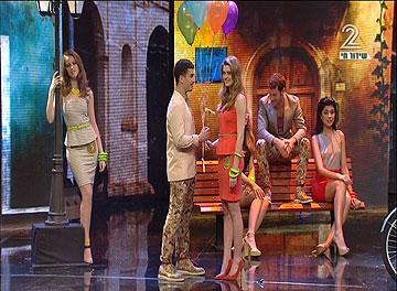 אופיר קפאח, שיר אברמוביץ ושיר דרמר (צילום: ערוץ 2)