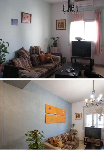 השינוי בדירה. אוהבת את הדירה עוד יותר