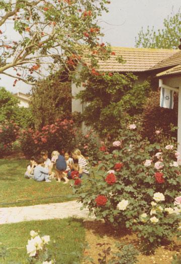 הבית והגן הישן, בשנות ה-60 (צילום: באדיבות משפחת מאיק)