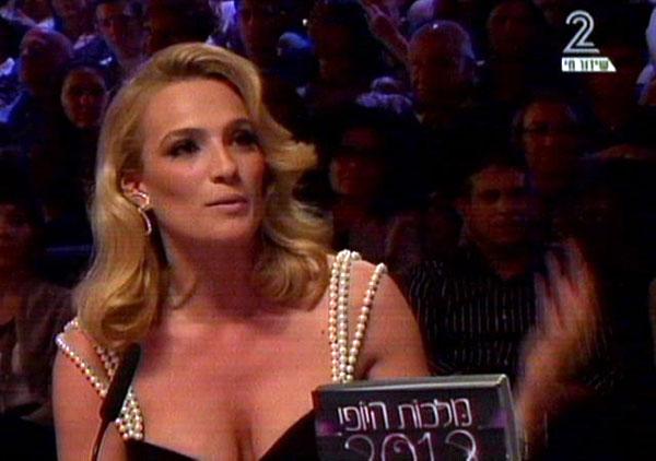 מלכת יופי ושופטת. אילנית לוי (צילום: ערוץ 2)