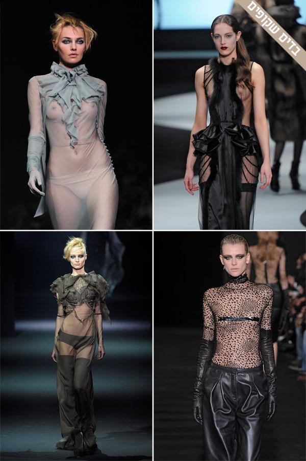 למעלה: תצוגות האופנה של ויקטור ורולף (מימין) וג'ון גליאנו. למטה: הקולקציות של קוסטום נשיונל (מימין) וג'ון גליאנו (צילום: gettyimages)
