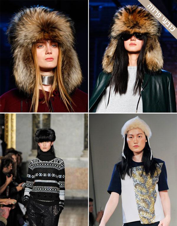 למעלה: תצוגת החורף הבא של יגאל עזרואל. למטה: תצוגות האופנה של אודון צ'וי (מימין) ואמיליו פוצ'י (צילום: gettyimages)