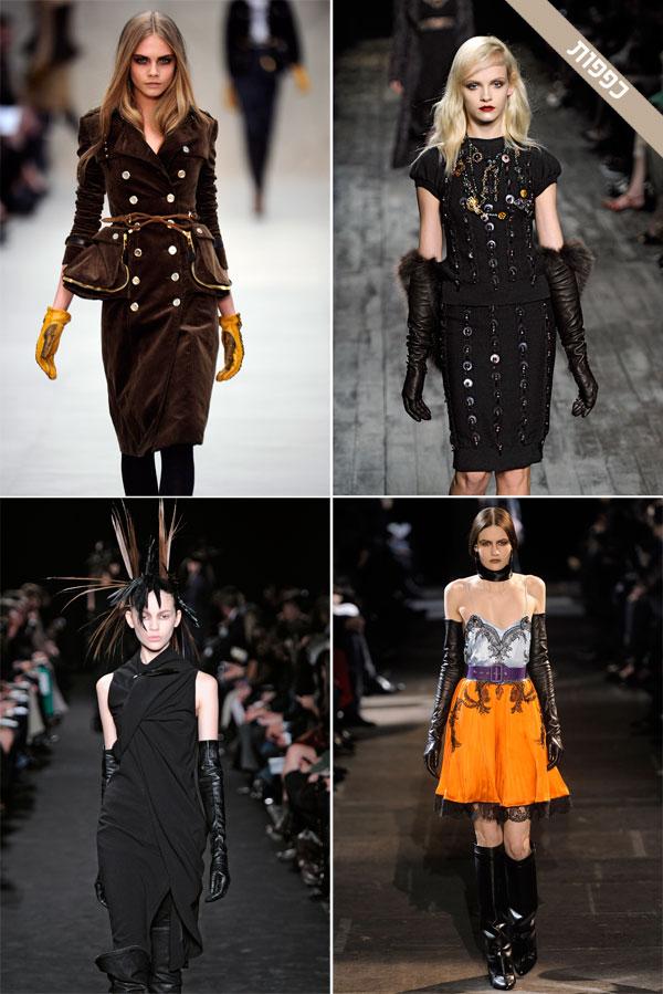 למעלה: תצוגות האופנה של נינה ריצ'י (מימין) וברברי. למטה: הקולקציות של ז'יבנשי (מימין) ואן דמולמסטר (צילום: gettyimages)