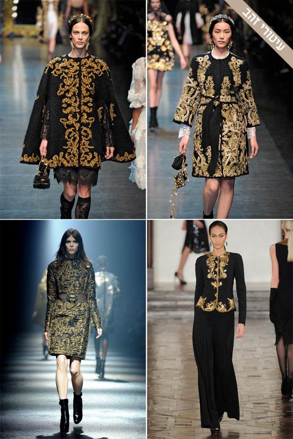 למעלה: הקולקציה של דולצ'ה וגבאנה. למטה: תצוגות האופנה של ראלף לורן (מימין) ולנוון (צילום: gettyimages)