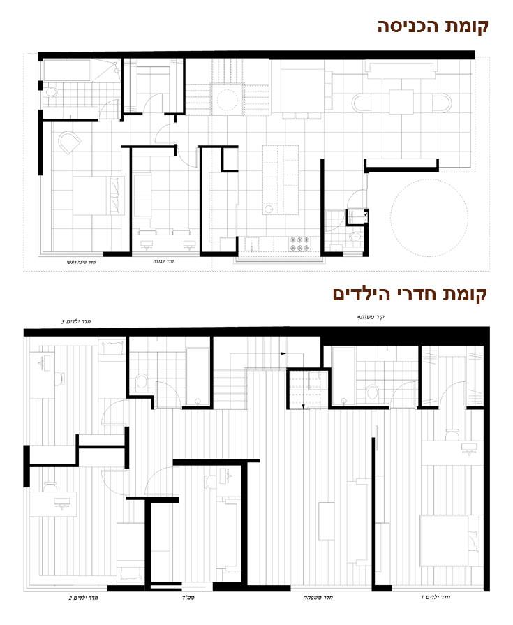 תוכנית הבית. בניגוד למקובל, קומת חדרי השינה של הילדים נמצאת מתחת לקומת הכניסה (באדיבות קרן רוברטס-דגן)