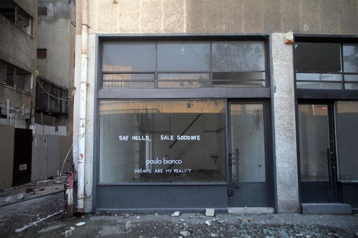 מעצבות צעירות איכלסו את החללים הגבוהים של הבניין הצמוד למשטרת מרחב ירקון - גם היא התפנתה מכאן. בקרוב: פרויקט נדל''ן (צילום: אמית הרמן)