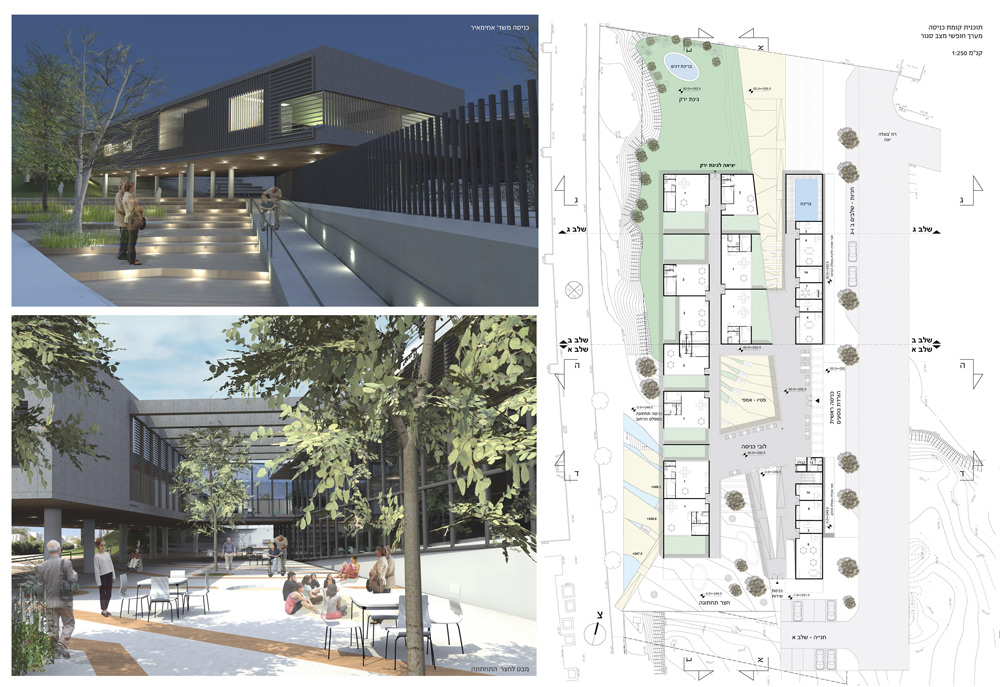 ההצעה של אורי כהן אדריכלים. אפשר לעלות לגג של המבנה ולהלך על הטיילת. ציון לשבח (הדמיה: אורי כהן אדריכלים)