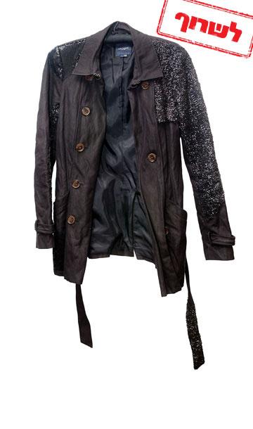 ז'קט שחור בעיטור חרוזים. ''סתם בזבזתי על הז'קט הזה כסף'' (צילום: ענבל מרמרי)