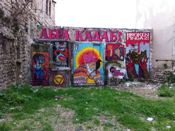 גרפיטי של brokenfingaz, סמוך לשוק הפשפשים (צילום : אמנון זמיר)