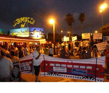 תושבים נאבקים על עתיד העיר. סיבה לאופטימיות (צילום: התנועה להחזרת העיר אל חיפה)