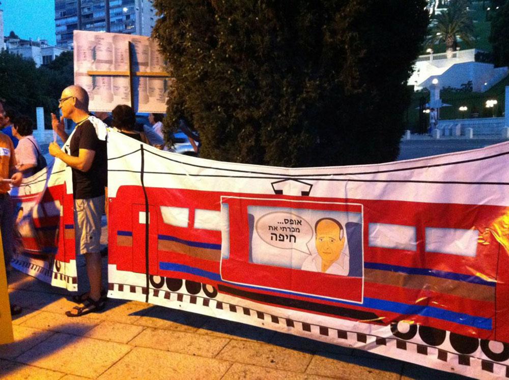 הפגנה של ''התנועה להחזרת העיר אל חיפה'', נגד התוכניות לחשמול עילי של הרכבת. הפעילים נלחמים למען פתיחת חזית העיר אל הים, אחרי שנים של ניכור והזנחה (צילום: התנועה להחזרת העיר אל חיפה)