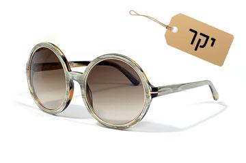 לפנים בצורת יהלום: משקפי שמש עגולים, 1,800 שקל, טום פורד (צילום: אפרת אשל)