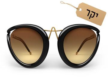 לפנים מרובעות: משקפי אוברסייז מעוגלים, 3,000 שקל, pq בעיצוב רון ארד (צילום: סטודיו pq)