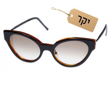 לפנים בצורת משולש: משקפיים במסגרת חתולית, 3,000 שקל, קאטלר אנד גרוס