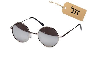 לפנים בצורת יהלום: משקפי שמש עגולים, 50 שקל, קסטרו (צילום: אודי דגן)