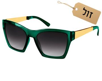 לפנים עגולות: משקפיים מרובעים גדולים, 50 שקל, H&M (צילום: הנס מוריץ)