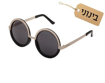 לפנים בצורת יהלום: משקפי שמש עגולים, 189 שקל, אירוקה (צילום: ערן תורג'מן)