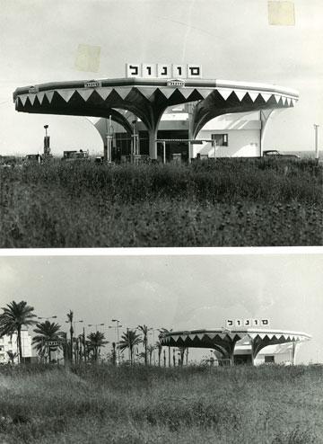 התחנה שתיכנן ישראל גודוביץ' (צילום: רן ארדה)