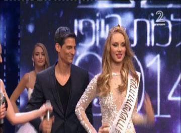 נערת היופי עשרה סשה שוטורוב (צילום: ערוץ 2)