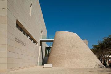 בניין של חיוטין אדריכלים בקמפוס. יש האחדה (צילום: עמרי אמסלם )