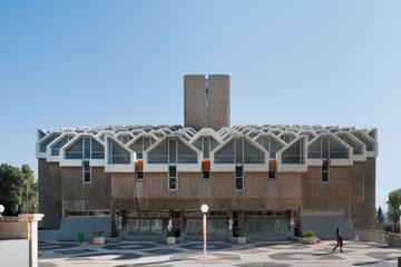 הספרייה המרכזית. תכנון: נדלר-נדלר-ביקסון-גיל (צילום: עמרי אמסלם )