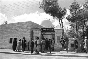 אחרי מלחמת ששת הימים, האתר התחיל להתרחב ולהתנפח (צילום: דוד רובינגר, לע''מ)