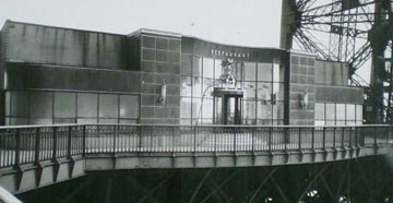 המסעדה כפי שנראתה לפני השיפוץ. האדריכל עיצב מסעדות בביירות (באדיבות Moatti-Rivière architectes)