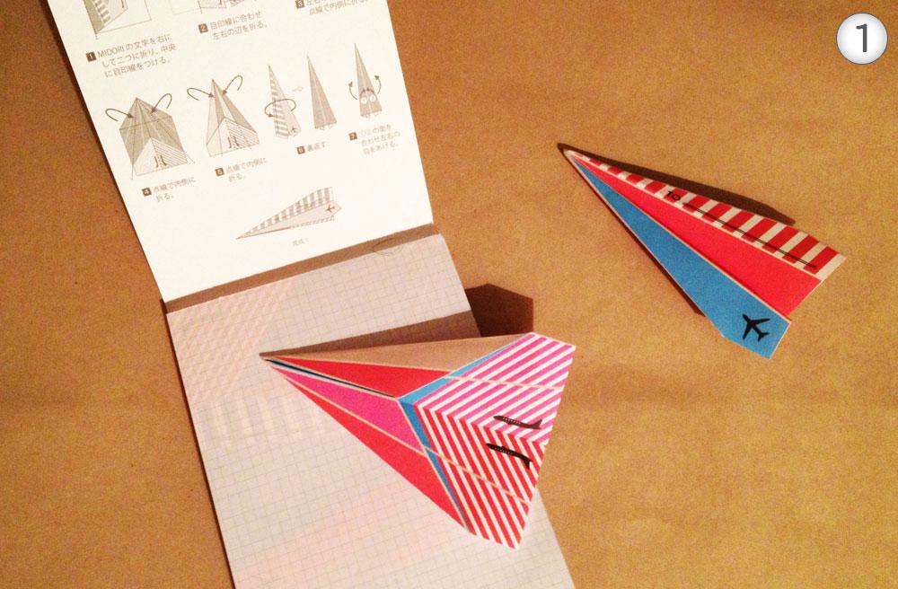 1. הכי טוב שניים באחד: את דפי התזכורות בפנקסים של החברה היפנית ''מידורי'' אפשר לקפל לצורה של מטוס, לב, דג ועוד, בעזרת ההוראות שמסומנות בגב כל דף. 19 שקל, ''שינזי קאטו''