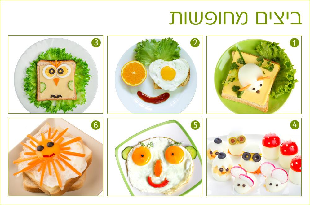 פרצופים ודמויות שעשויים מגבינות וירקות בשילוב עם ביצים קשות וחביתות (צילום: shutterstock)