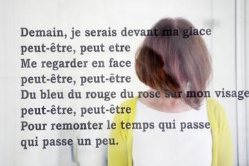 ''אולי אוכל להתבונן בעצמי ישירות''. מתוך השיר שמודפס על המקלחון (צילום: רות שמולביץ)
