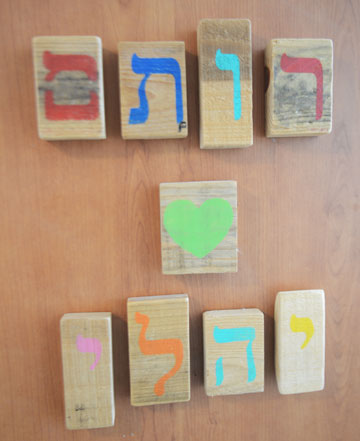 על הדלת של חדר הילדים (צילום: שירן כרמל)