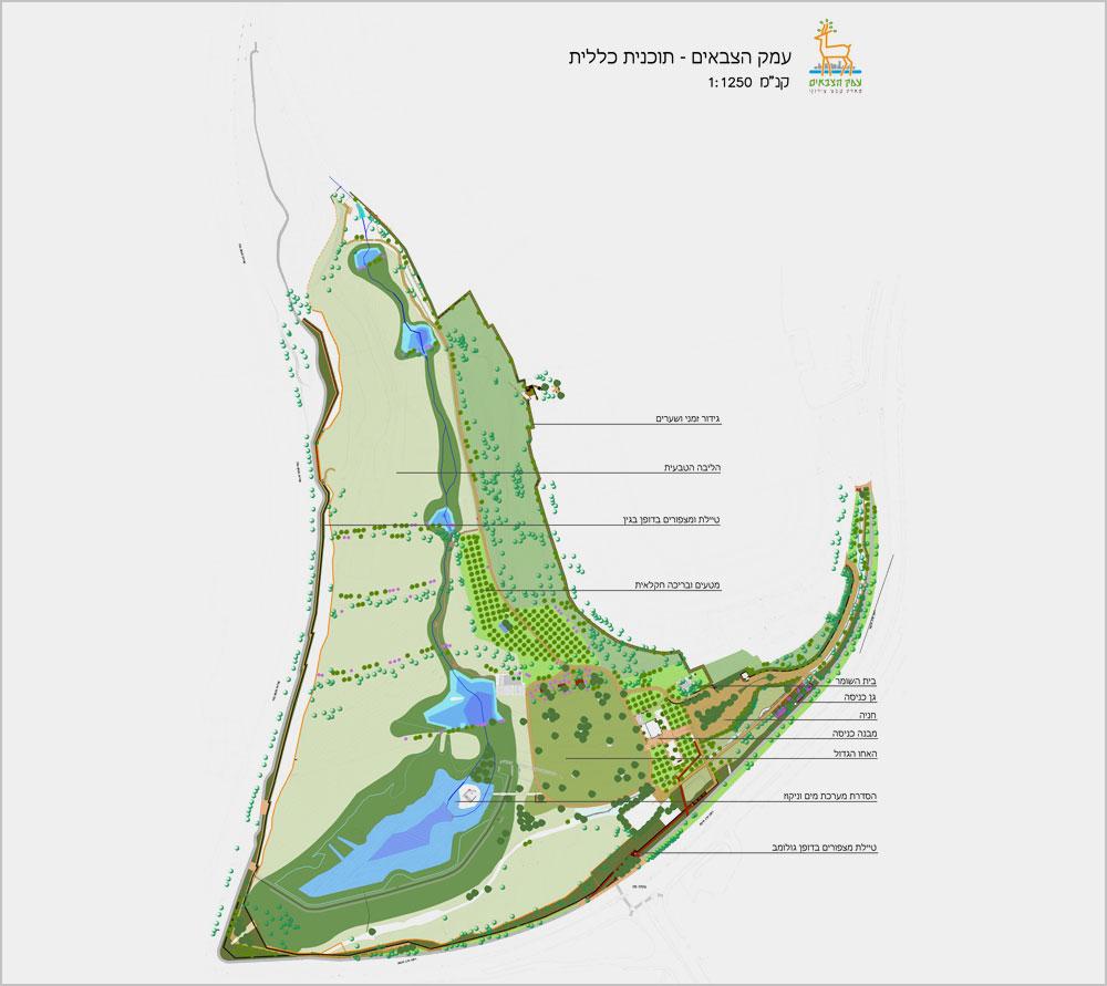 מפת פארק הצבאים ירושלים. אפשר להיכנס ולצאת ממנו דרך שלוש נקודות שונות (רחל וינר אדריכלות ונוף  בע''מ, וינשטיין ועדיה אדריכלים  בע''מ)