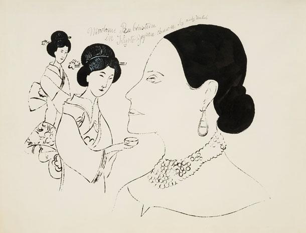 בתחילת המאה ה-20 נשים לא נהגו להתאפר, רק זונות ובנות המעמדות הנמוכים מרחו שפתון אדום או מסקרה שחורה (2014 The Andy Warhol Foundation for the Visual Arts, Inc. / Artists Rights Society (ARS), New York)