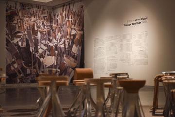 זוהי אחת משלוש תערוכות שנפתחו לציון חמש שנים למוזיאון העיצוב חולון (צילום: בן קלמר)