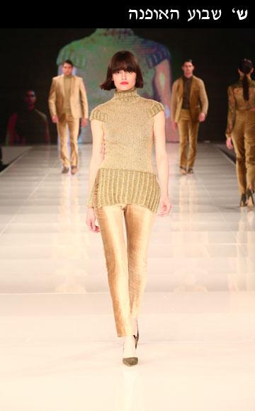 """""""שבוע אופנה בישראל תורם מאוד לאופנה ישראלית. עם זאת, אני לא חושב שזה תורם למכירות של המעצבים בארץ"""" (צילום: לובקה)"""