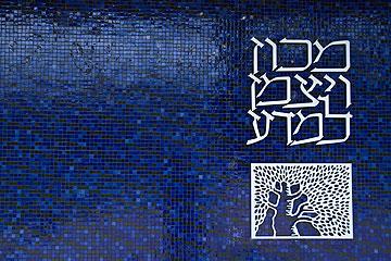 בקיר הפסיפס הכחול נפרץ פתח לחלון-סרט דק (צילום: יניב ברמן)