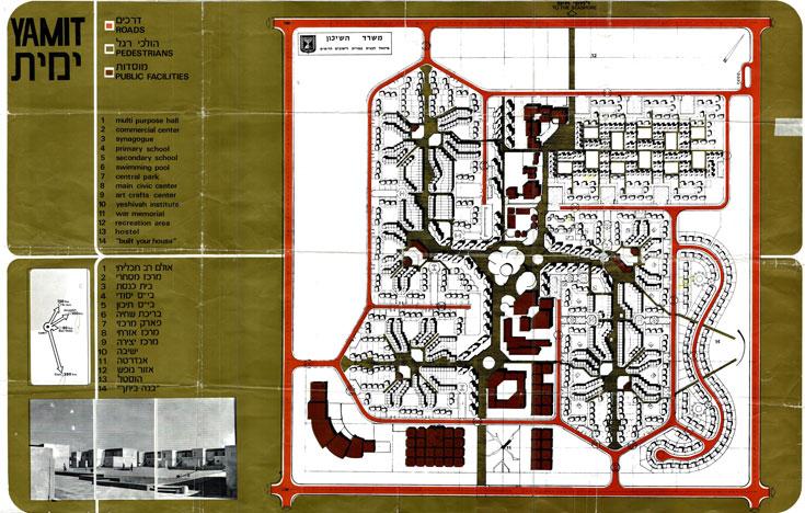 תוכנית הרובע הראשון. רק חלקו הימני הוקם (בחלקו): מתחמי מגורים בקבוצות ייחודיות כשאת הרובע כולו חוצה שדרה ציבורית ובה מבני חינוך, תרבות, מסחר ושירותים