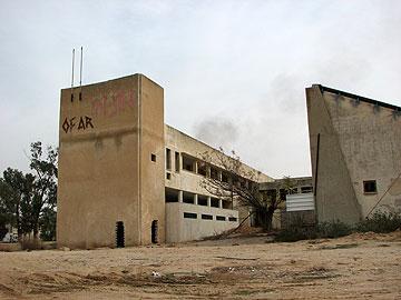מבצר תעשייתי של פעם. אופ-אר (צילום: מיכאל יעקובסון)