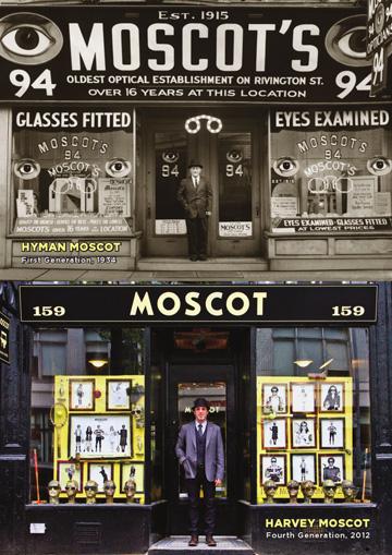 מוסקוט. הוקם בניו יורק בשנת 1925 על ידי מהגר יהודי