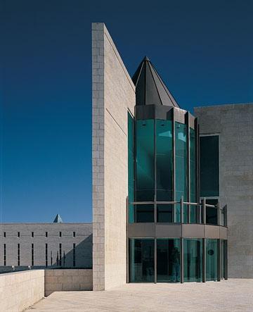 בית המשפט העליון בירושלים (באדיבות רם כרמי אדריכלים)