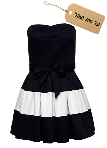 קלאסית: שמלת מיני בגזרת סטרפלס בשחור-לבן, 190 שקל, TNT (צילום: אודי דגן)