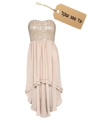 נוצצת: שמלת סטרפלס עם פאייטים בחלק העליון, 149 שקל, פוראבר 21 (צילום: טל טרי)
