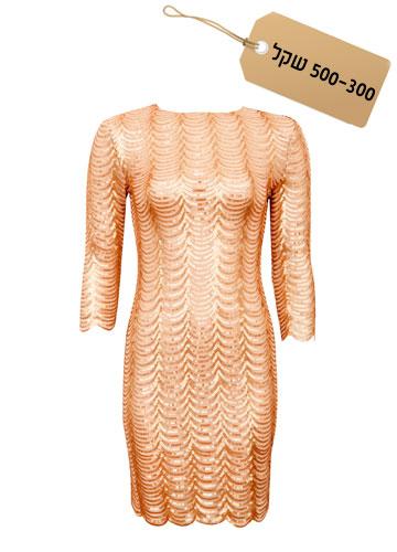 נוצצת: שמלת מיני מוזהבת בגזרה צמודה ובעיטור פאייטים, 499 שקל, אייס קיוב (צילום: שי נייבורג)