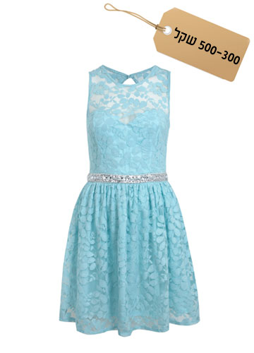רומנטית: שמלת מיני בצבע תכלת, 499 שקל, מיס סלפרידג'