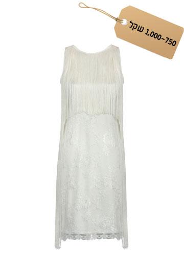 נוצצת: שמלת תחרה בעיטור נגיעות כסופות ופרנזים, 820 שקל, קאלה (צילום: ניר יפה)
