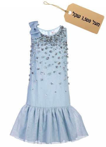 נוצצת: שמלה בגוון תכלת בעיטור פרחים תלת ממדיים, 4,490 שקל, רד ולנטינו בפקטורי 54 (צילום: שרבן לופו)
