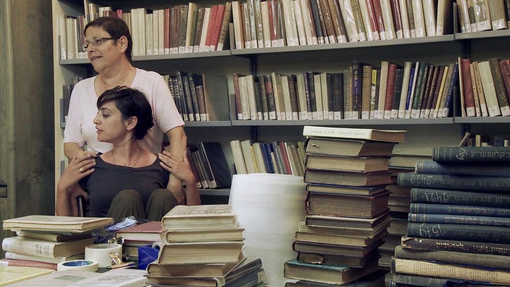 יעל ואמה אתי ראובני, סירבה לדרוך על אדמת גרמניה (צילום: מתוך הסרט ''היה שלום פטר שוורץ'')
