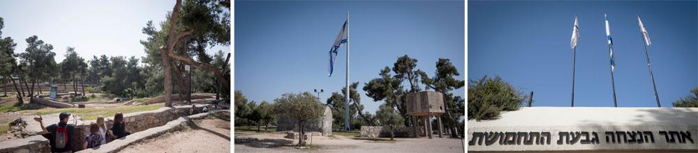 אתר ההנצחה השבוע. הגבעה שמצפון לירושלים היא יעד ותיק של סיורי מורשת קרב, אך במידה מסוימת איבדה את מעמדה כסמל מלחמת ששת הימים (צילום: אוריה תדמור)