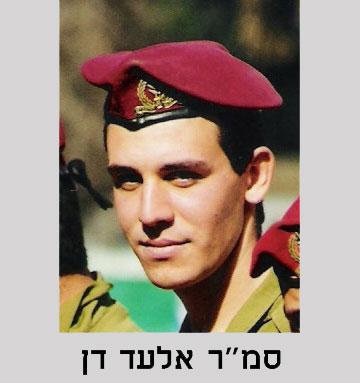 """האח שנהרג במלחמת לבנון השנייה. """"היה לנו חיבור מטורף"""" (צילום: דובר צהל)"""