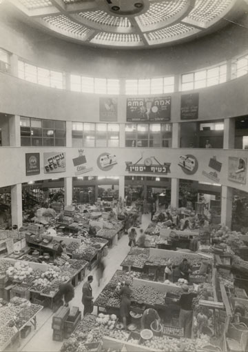 שוק תלפיות פעם. חושבים להעביר אליו את המוזיאון (צילום: ז. קלוגר, מתוך אוסף ארכיון העיר חיפה)